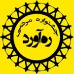 rahavardIcon2